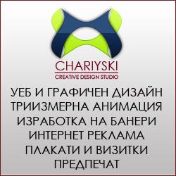 Chariyski Design Studio